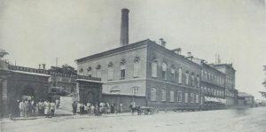 Завод на первом этапе производства